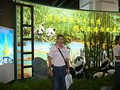 2008海峽兩岸台北旅展:第三屆2008年「國際旅展」台北行 066.jpg