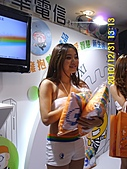 2010年高雄資訊展:高雄2010年資訊展 057.jpg