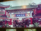 2008海峽兩岸台北旅展:第三屆2008年「國際旅展」台北行 013.jpg