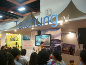 2008海峽兩岸台北旅展:第三屆2008年「國際旅展」台北行 003.jpg