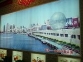 2008海峽兩岸台北旅展:第三屆2008年「國際旅展」台北行 014.jpg