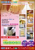 隔間衣櫃:A4_嘉展系統傢具&窗簾10102-01.jpg