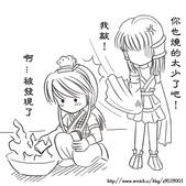 仙三雜誌用圖-惡搞:1493895352.jpg