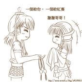 仙三雜誌用圖-惡搞:1493895343.jpg