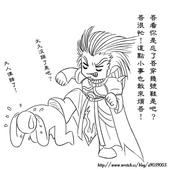 仙三雜誌用圖-惡搞:1493895353.jpg