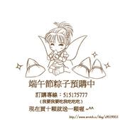 仙三雜誌用圖-惡搞:1493895344.jpg