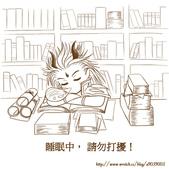 仙三雜誌用圖-惡搞:1493895351.jpg