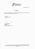 日本大和藥品官方文件:官方經銷商證書 富糠行