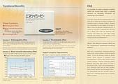 納豆 錠 納豆桿菌胜肽酵素 F 大和藥品株式會社 NKCP:納豆 錠 NKCP leaflet inside