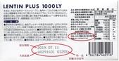 日本大和藥品官方文件:LY-2-1.jpg