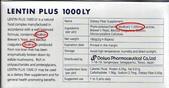 米蕈百活健 活性多醣體複合物 (BioBran) Lentin Plus 1000 LY:米蕈百活健 1000LY box-5