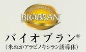 米蕈百活健 活性多醣體複合物 (BioBran) Lentin Plus 1000 LY:米蕈 專利商標: BIOBRAN®
