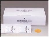 日本大和藥品官方文件:lentin 105.jpg