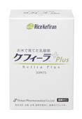 日本大和藥品官方文件:Kefira Plus.JPG