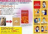 納豆 錠 納豆桿菌胜肽酵素 F 大和藥品株式會社 NKCP:納豆 錠 NKCP DM JP