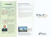 可活力 乳酸菌生成素 大和藥品株式會社 Kefira Plus:乳酸菌 生成素 大和藥品株式會社 稻米開菲蘭- Rice Kefiran® 001