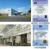 日本大和藥品官方文件:日本大和藥品 工廠認證