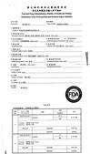 可活力 乳酸菌生成素 大和藥品株式會社 Kefira Plus:輸入許可KEFIRA-20160919.jpg