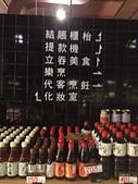 20130101_三井 上引水產:IMG_2229.jpg