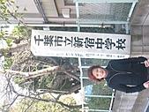2004日本伊豆半島 東京廸斯耐:day5 千葉市_1884.J
