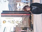 2004日本伊豆半島 東京廸斯耐:day3土肥金山_1787.