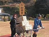 2004日本伊豆半島 東京廸斯耐:day3土肥金山_1784.