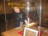 2004日本伊豆半島 東京廸斯耐:day3土肥金山_1783.