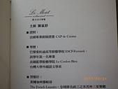 20110924_樂沐生日餐:IMGP0371.JPG
