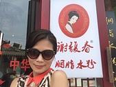 20160617-21_北京:1466664253752.jpg