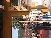 2004日本伊豆半島 東京廸斯耐:day3土肥金山_1775.