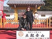 2004日本伊豆半島 東京廸斯耐:day3土肥金山_1774.