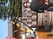 2004日本伊豆半島 東京廸斯耐:day3土肥金山_1773.