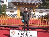 2004日本伊豆半島 東京廸斯耐:day3土肥金山_1772.