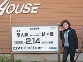 2004日本伊豆半島 東京廸斯耐:day3 戀人岬_1770.J