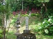 20091031_Rita+Kobe:圓山水神社-5.JPG