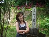 20091031_Rita+Kobe:圓山水神社-6.JPG