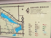 20160617-21_北京:1466664252663.jpg