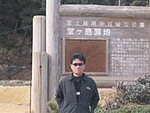 2004日本伊豆半島 東京廸斯耐:day3堂之島_1757.J