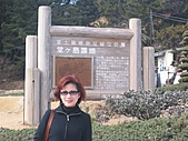 2004日本伊豆半島 東京廸斯耐:day3堂之島_1756.J
