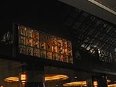 2004日本伊豆半島 東京廸斯耐:day5 千葉SOGO_1886.JP