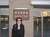 2004日本伊豆半島 東京廸斯耐:子號_1689