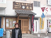 2004日本伊豆半島 東京廸斯耐:day3河津櫻花祭_1728
