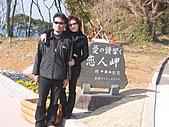 2004日本伊豆半島 東京廸斯耐:day3 戀人岬_1761.J