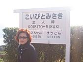 2004日本伊豆半島 東京廸斯耐:day3 戀人岬_1760.J