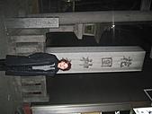 2004日本伊豆半島 東京廸斯耐:day3 東京歌舞妓町_178