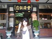 20121006-09_嘉義+鹽水+南投+埔里:IMGP0966.JPG