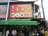 20121006-09_嘉義+鹽水+南投+埔里:IMGP0967.JPG