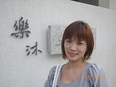 20110924_樂沐生日餐:IMGP0358.JPG