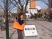 2004日本伊豆半島 東京廸斯耐:day5 千葉市_1910.J