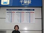 2004日本伊豆半島 東京廸斯耐:day5 千葉市_1905.J